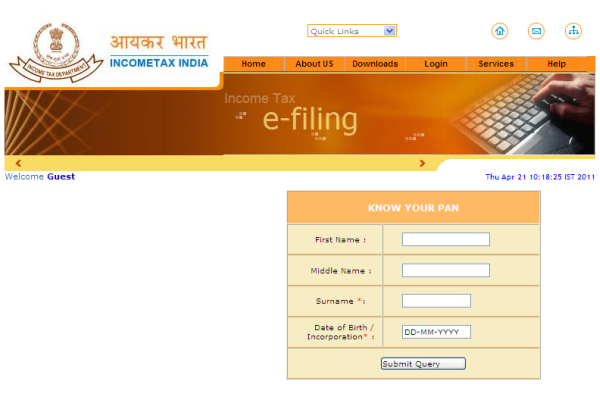 Find Your PAN Card Number on internet